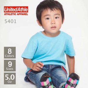 United Athle 5401-02 日本優質童裝全棉 T 恤